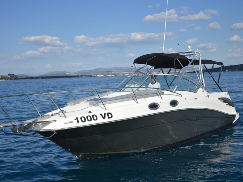 Sea Ray 275 Amberjack (1000 VD) Main image - 0