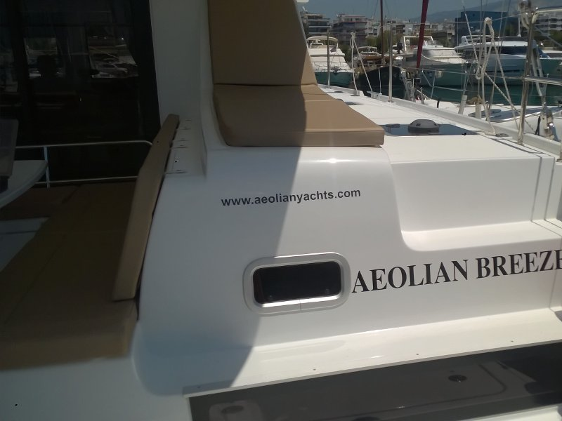 Lagoon 42 (Aeolian Breeze)  - 6