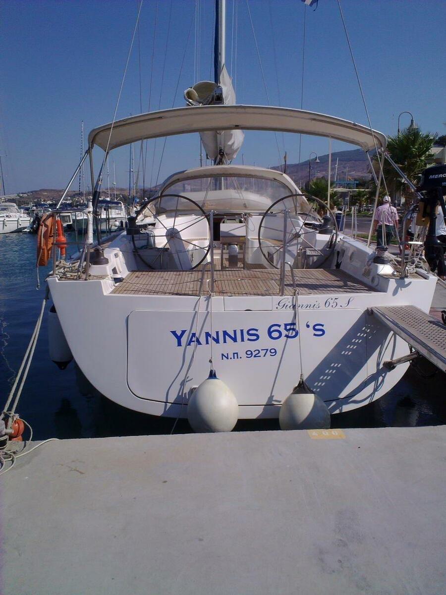 Hanse 540 (YANNIS 65 S)  - 26