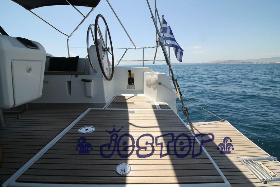 Sun Odyssey 509 (Jester - (A/C - Generator))  - 1