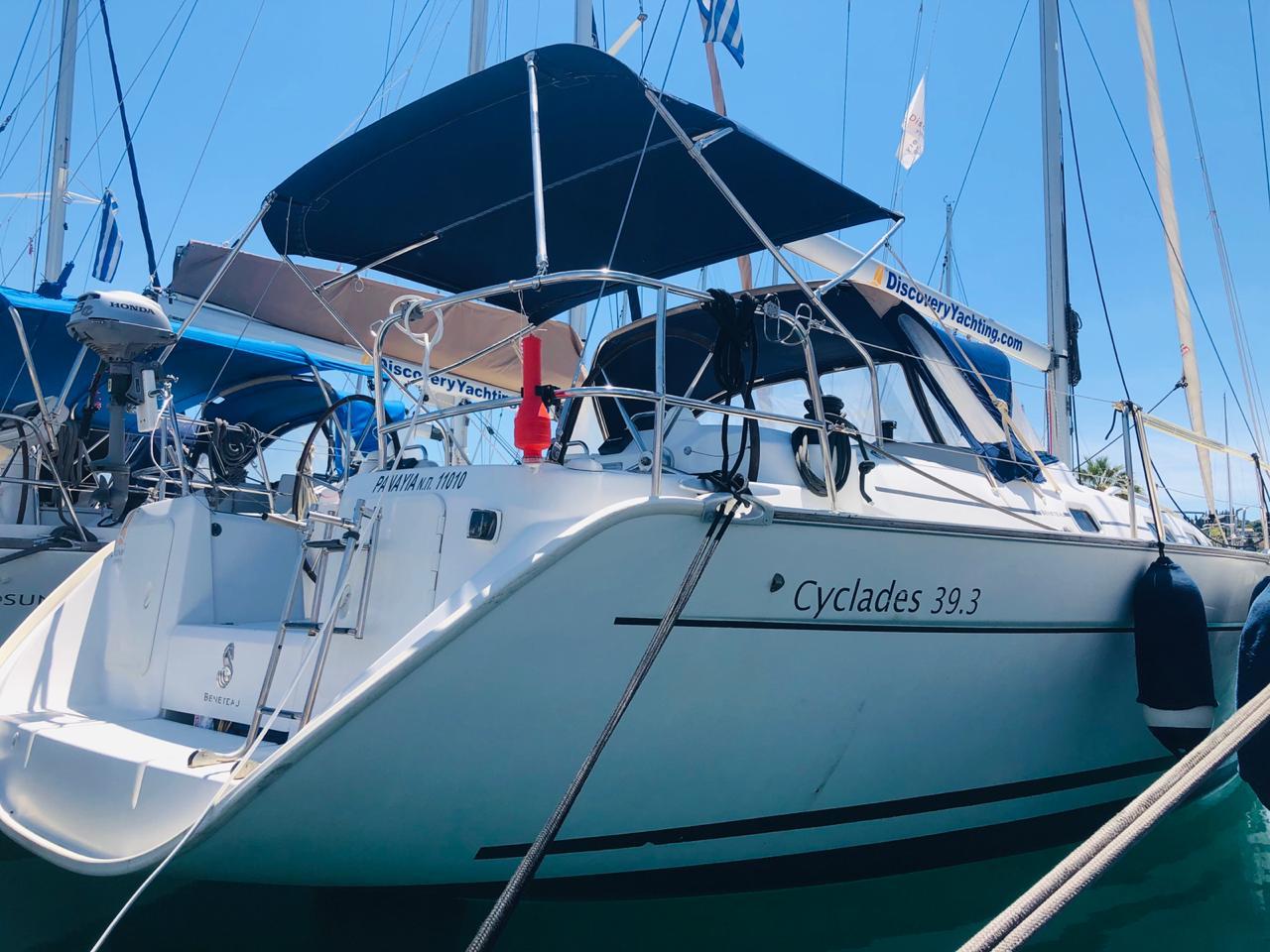 Cyclades 393 (Panayia)  - 17