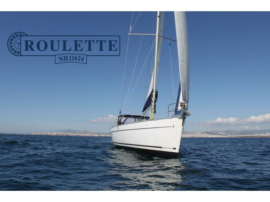 Cyclades 50.5 (Roulette - (A/C - Generator - Refit 2020)) Main image - 0