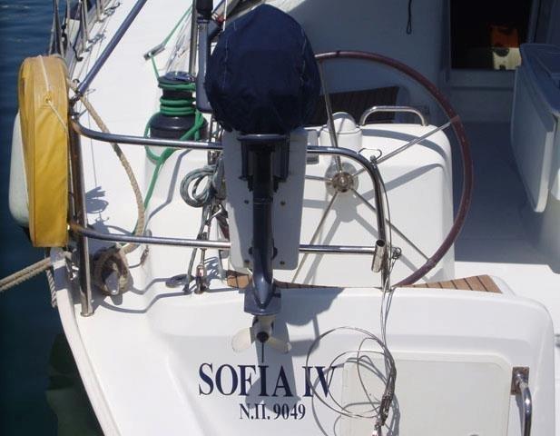 Cyclades 50.5 - 5 + 1 cab. (Sofia IV)  - 5