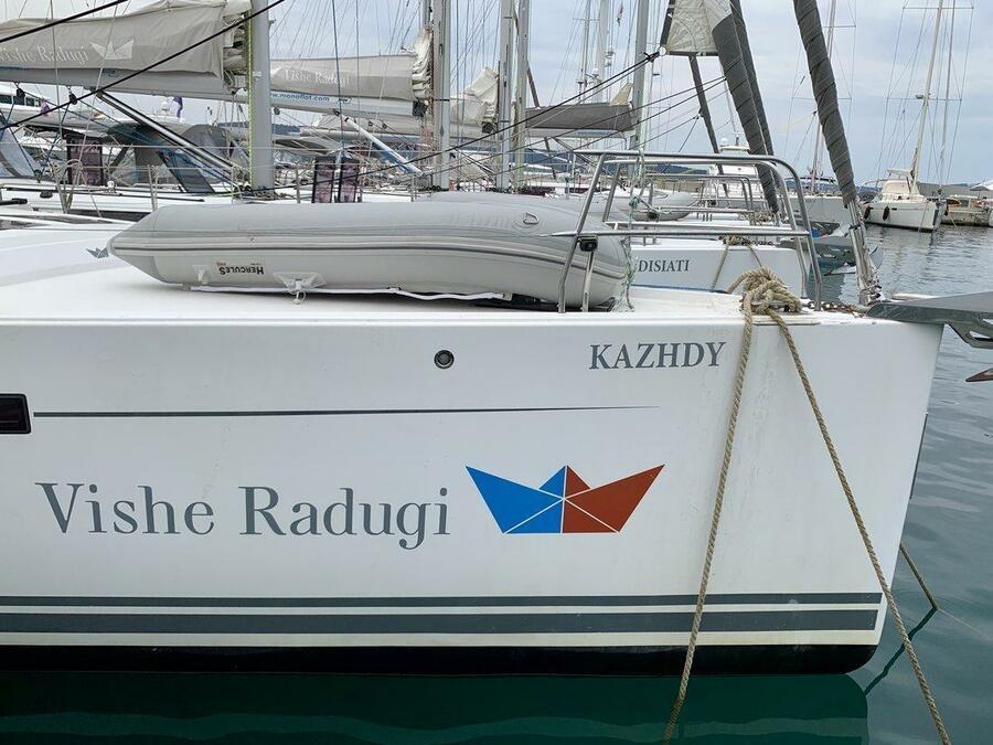 Hanse 445 (Kazhdy - renewed 2020)  - 2