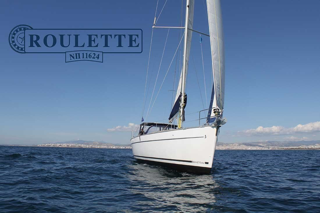 Cyclades 50.5 (Roulette (Air Conditioned))  - 3